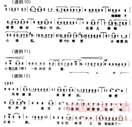 二胡拉手手亲口口曲谱-同时书人的音调还是事件的评议者、导向者.   三、由人物声口音调构