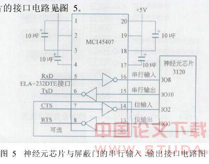 电路 电路图 电子 原理图 411_323